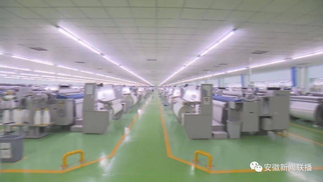 """【2021我们这样干】安徽:打造科技创新""""强磁场"""""""