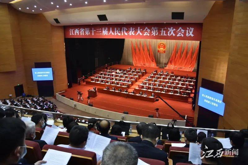 江西省十三届人大五次会议开幕!2021年,江西要干好这些事!