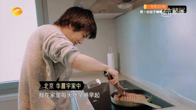 """华晨宇的北京豪宅长啥样?断舍离、个性有趣、""""壕""""无人性……"""