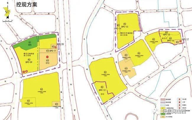 太原迎泽区店坡村城中村改造规划出炉 含托幼和小学用地