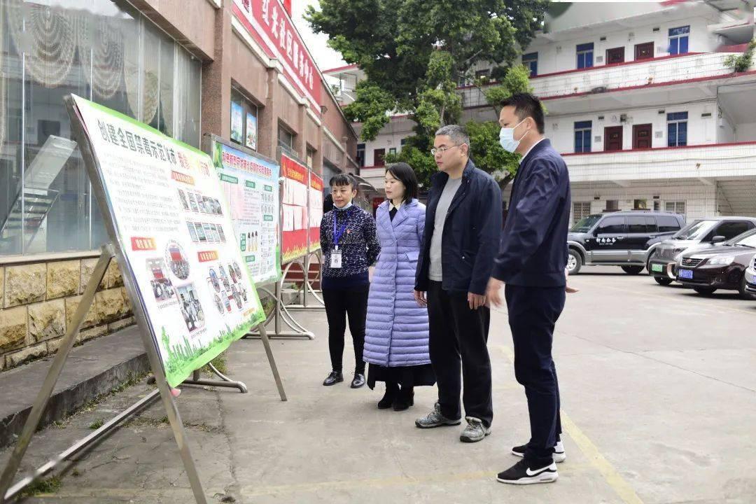 柳南区区长于福坚到红光社区调研禁毒工作