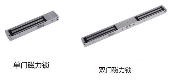 三种常用门禁电锁介绍及安装教程