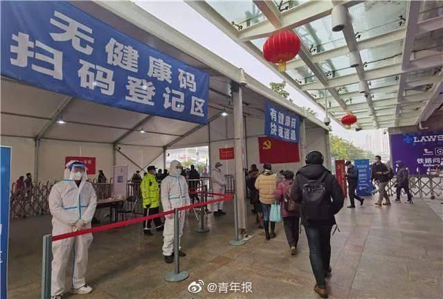 2021年春节人口限流_2021年春节手抄报