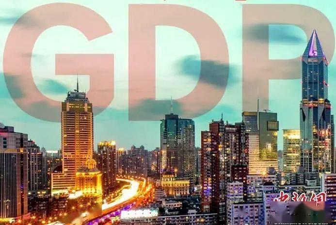 福建城市gdp排名2020_福建各地市2020年gdp