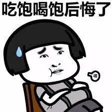 这大概是王祖贤最想删的一张照片.....