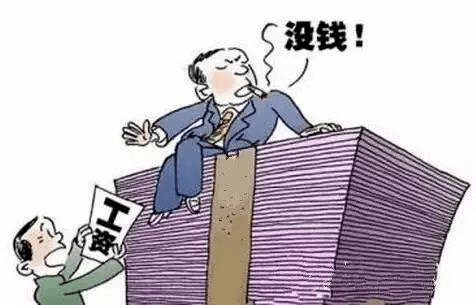 """【今日关注】南宁江南区一餐饮老板拖欠员工劳动报酬""""跑路"""",被警方逮捕!"""