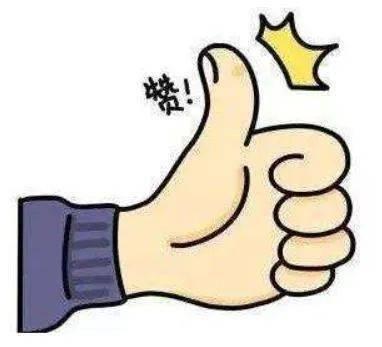 """【""""枫桥经验""""新实践】江苏∣网上信访:跨越时空解民忧  一网情深暖人心"""