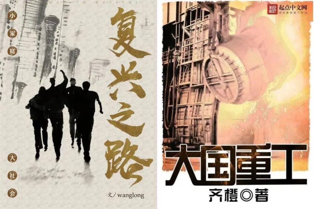 """上海网络公司探索""""党建+""""新模式,为""""网生内容""""注入""""红色动力"""""""