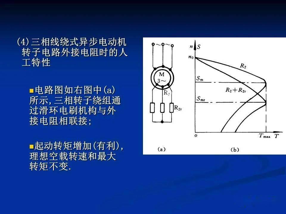 全电推动的原理_宁德时代船舶全电推动