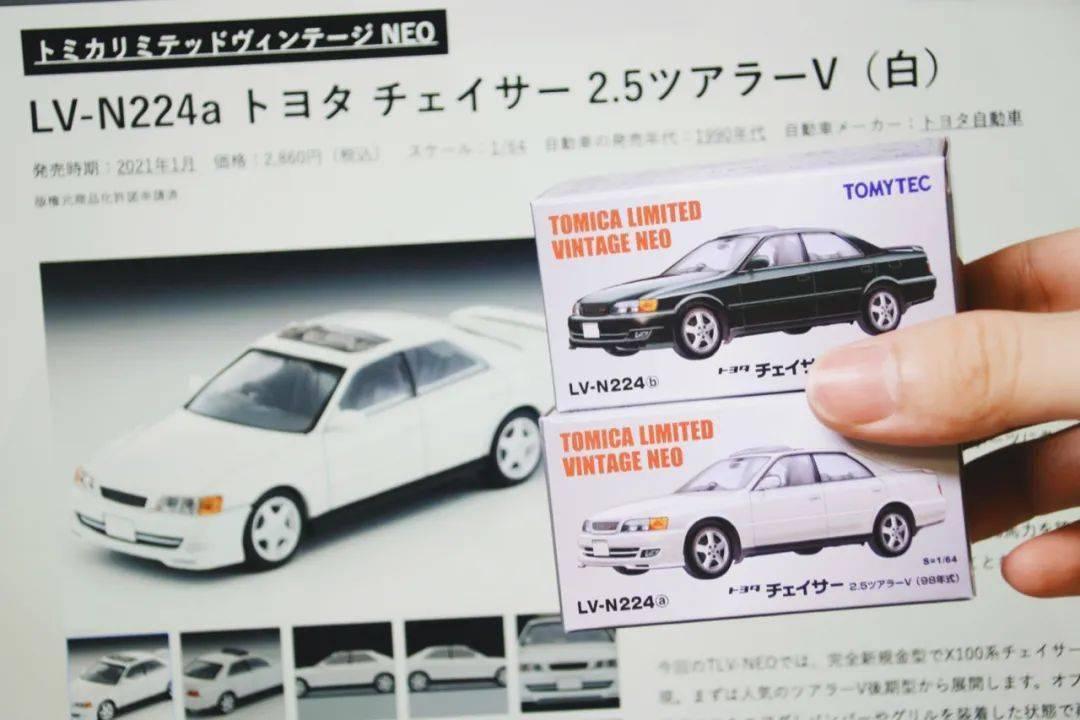 """陈骁的汽车游戏第73期:""""我是一辆严肃的豪华轿车""""——TLV n224 AB丰田追逐者旅行车V"""