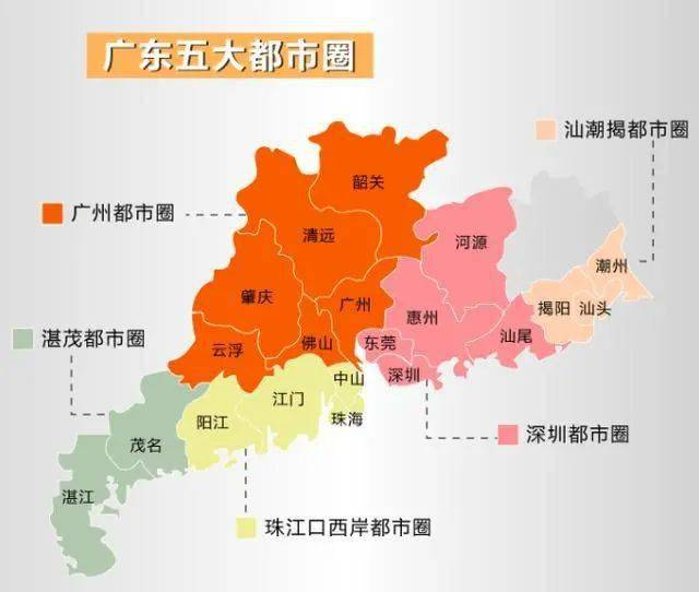 清远gdp2020年_2020年清远地铁规划图