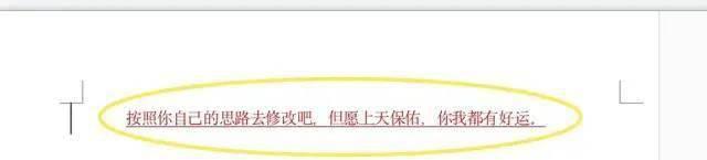 """內地中止中國台灣菠蘿蜜鍵入,台灣民進黨跺腳急""""推卸責任"""""""