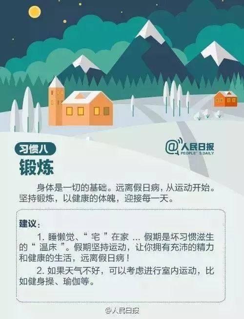 美日印澳法水上联演 新闻记者锐利提出问题 吴谦:对于中国?我们不怕