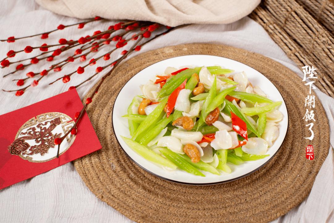 ◑ 没肉没海鲜,这菜却好吃的很惊艳!!年夜饭绝对不能少的一道菜!