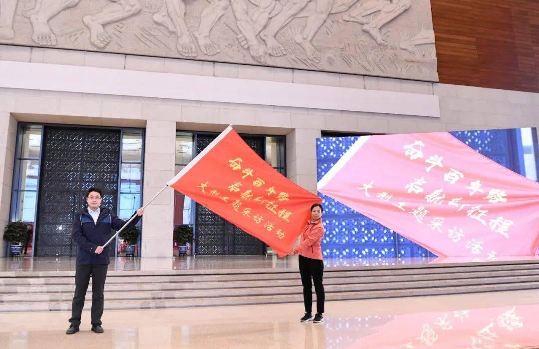 看党史,必须反对历史虚无主义_中国共产党