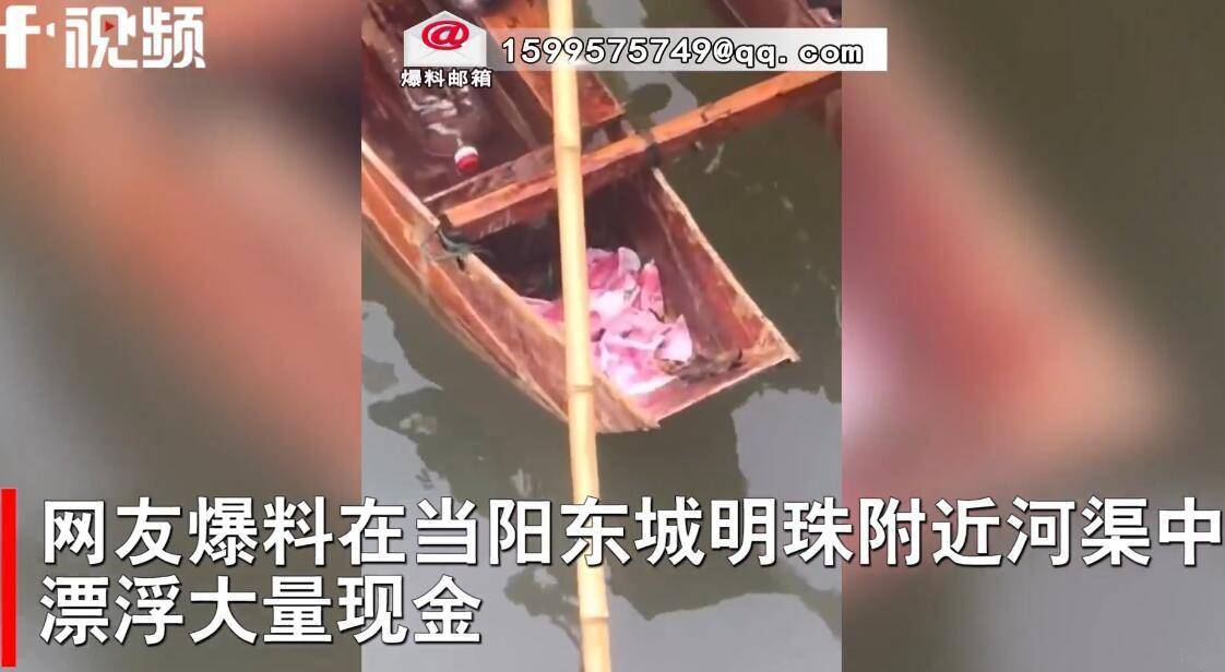 少见!海南省舰水上界面曝出:载满大中型直升飞机 装甲战车出入宽敞新船