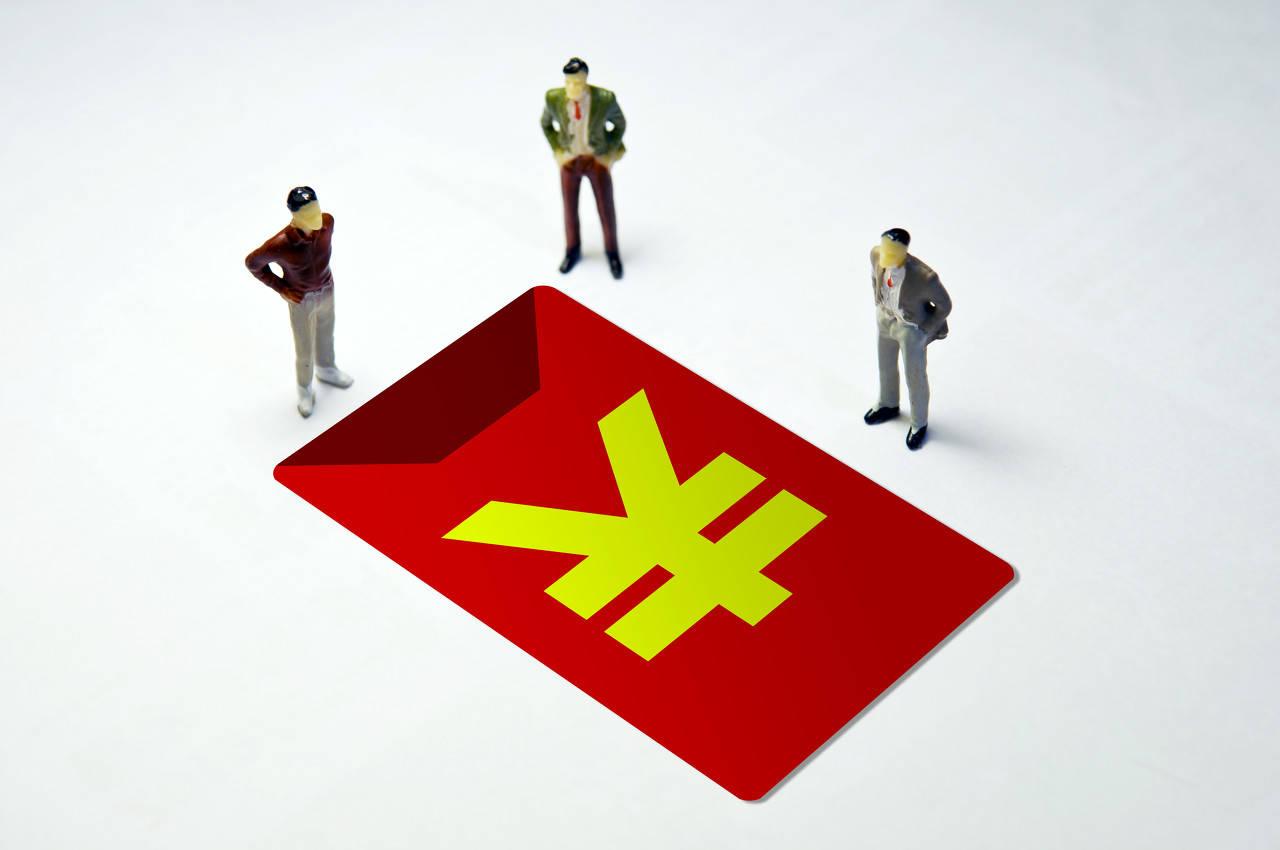 华为每股分红比去年少0.25元。员工持股计划的参与者人数已超过10万