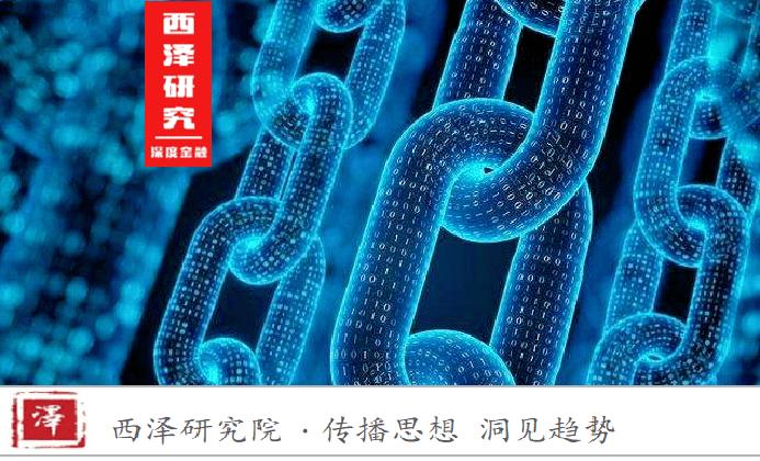 """赵建:数字时代的""""零售革命""""和全球金融风险的新特征"""