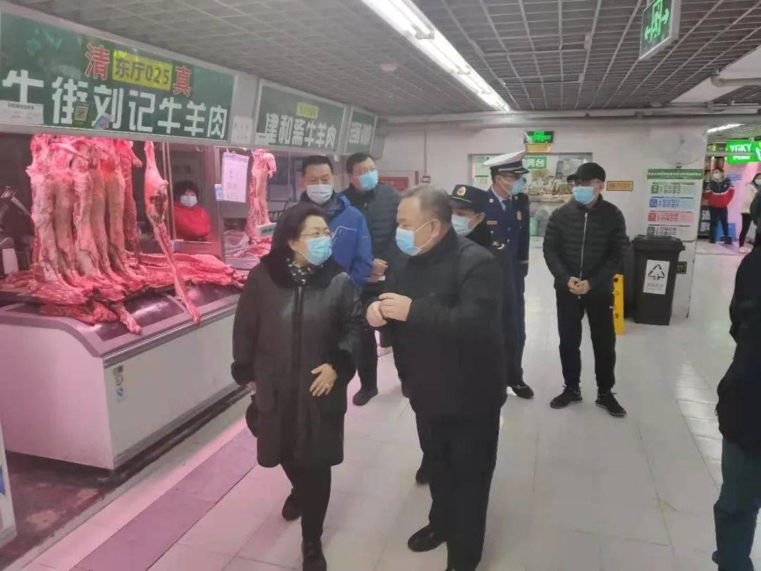 天顺注册开户王红副市长莅临西城 检查节前市场疫情防控工作_相关