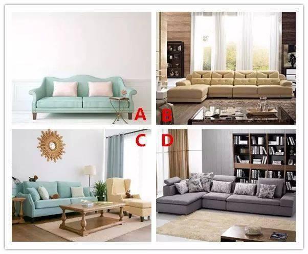 四组沙发,你最想躺哪一个?测测今生的你会有哪种福报