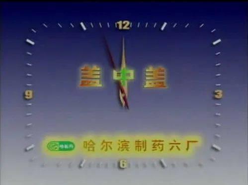 电热线BFD-7623