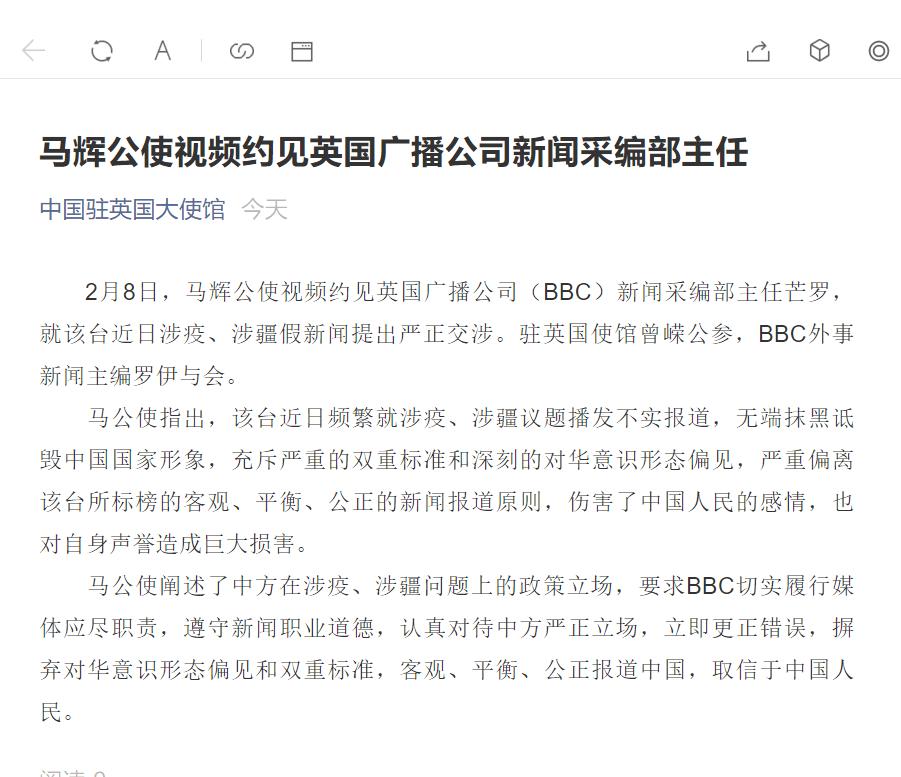亚洲日韩中文字幕视频_一本道免费手机在线观看_日本一本道高清专区