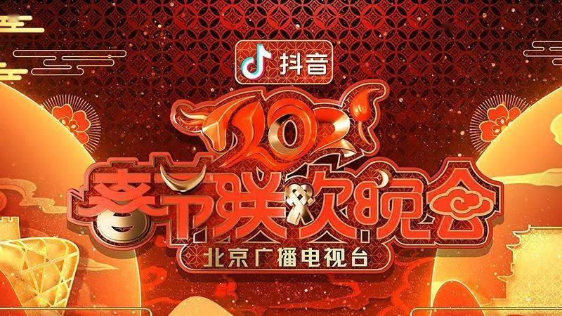 """就地过年 暖在身边  """"北京时间""""打造新春视听盛宴"""