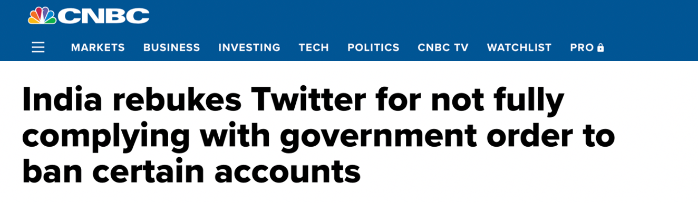 """推特不遵守印度""""删除账号""""要求,印部长斥:别双标!"""
