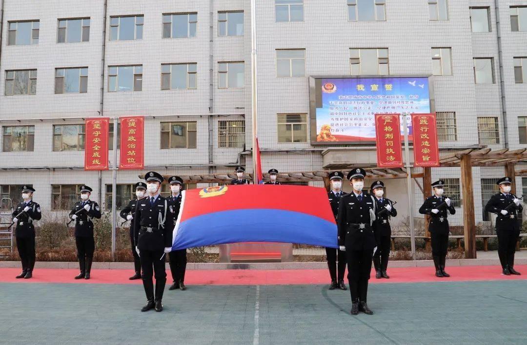 中共山西省监狱管理局委员会新春祝福  第8张