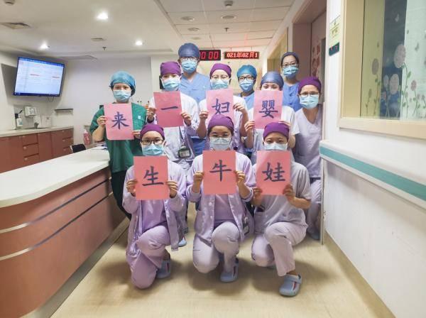 """上海首批""""牛宝宝""""诞生!医护人员加班加点确保安全"""