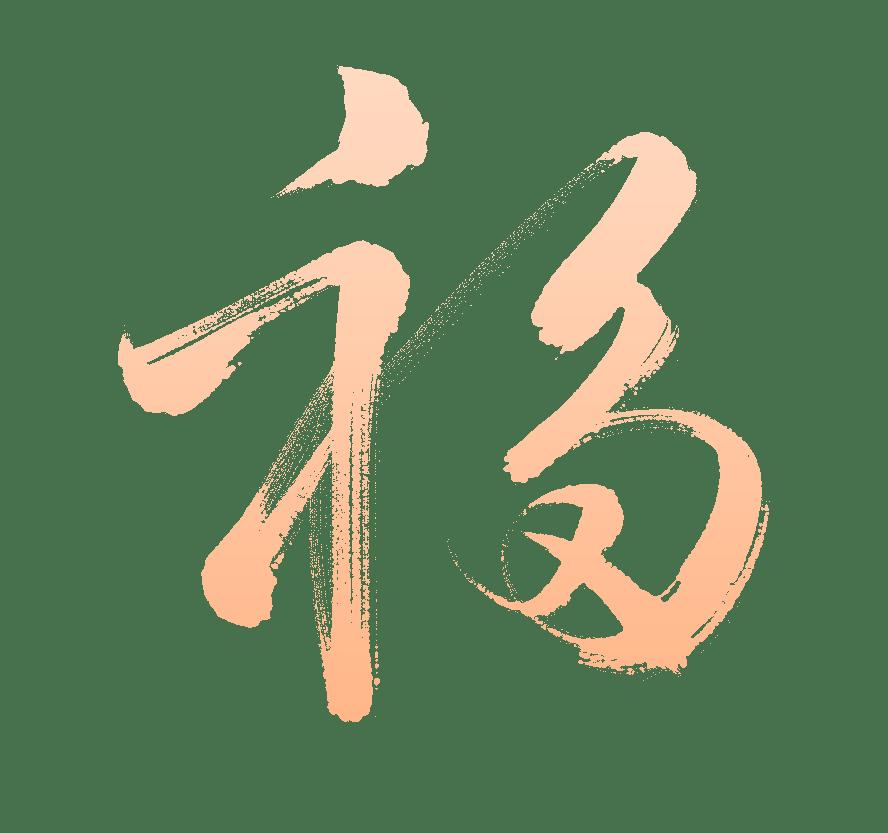 【聚焦】新年送祝福,关爱温暖人心——医院领导慰问春节坚守一线的工作人员