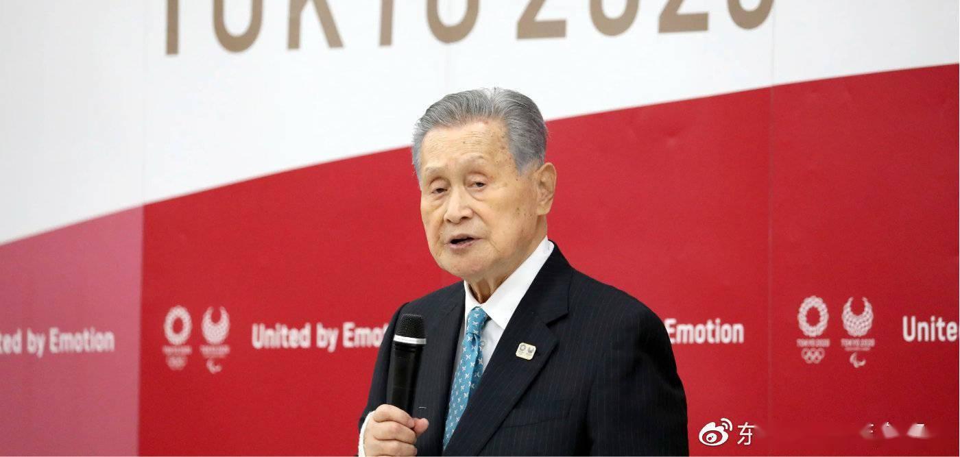 """东京奥组委将成立""""委员会"""",探讨确定主席人选"""