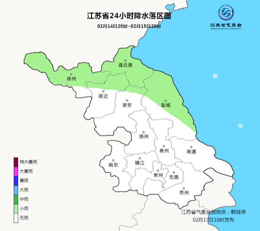 牛年第一场雨来了,明天最高19℃,后天初四最高只有9℃!