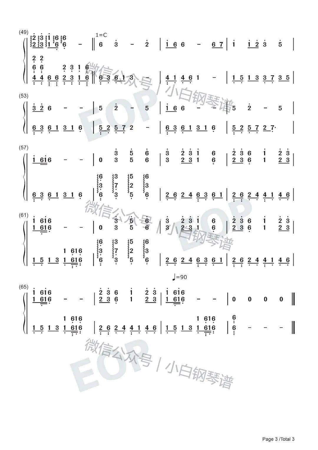 三国歌曲谱子_光遇歌曲谱子