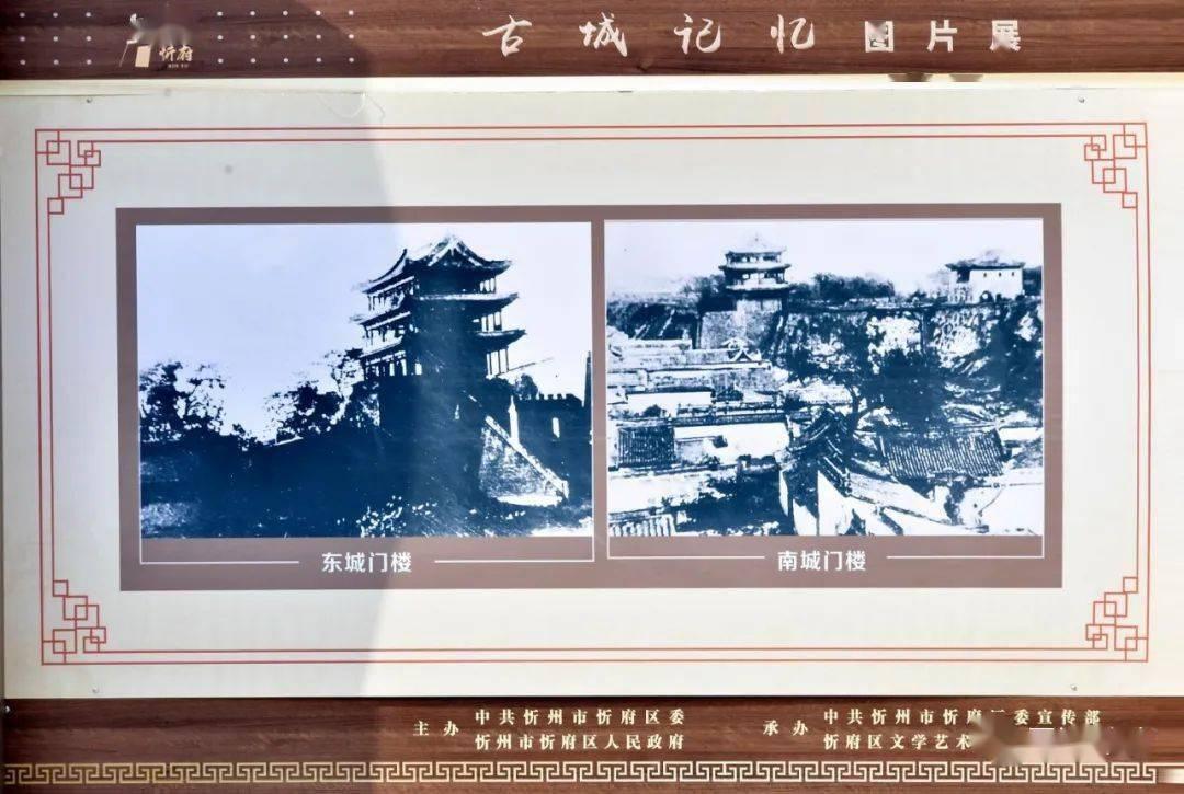 中国年在忻州:忻州古城真红火  第26张