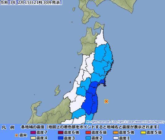 日本福岛近海发生5.3级地震 震源深度50千米