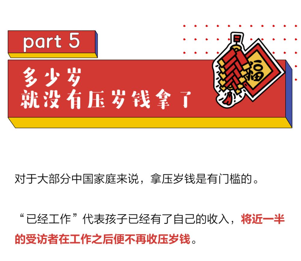 沐鸣3测速登录-首页【1.1.2】