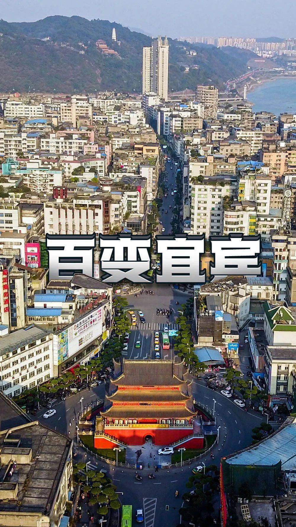 四川各区县人口排名2020_四川人口普查