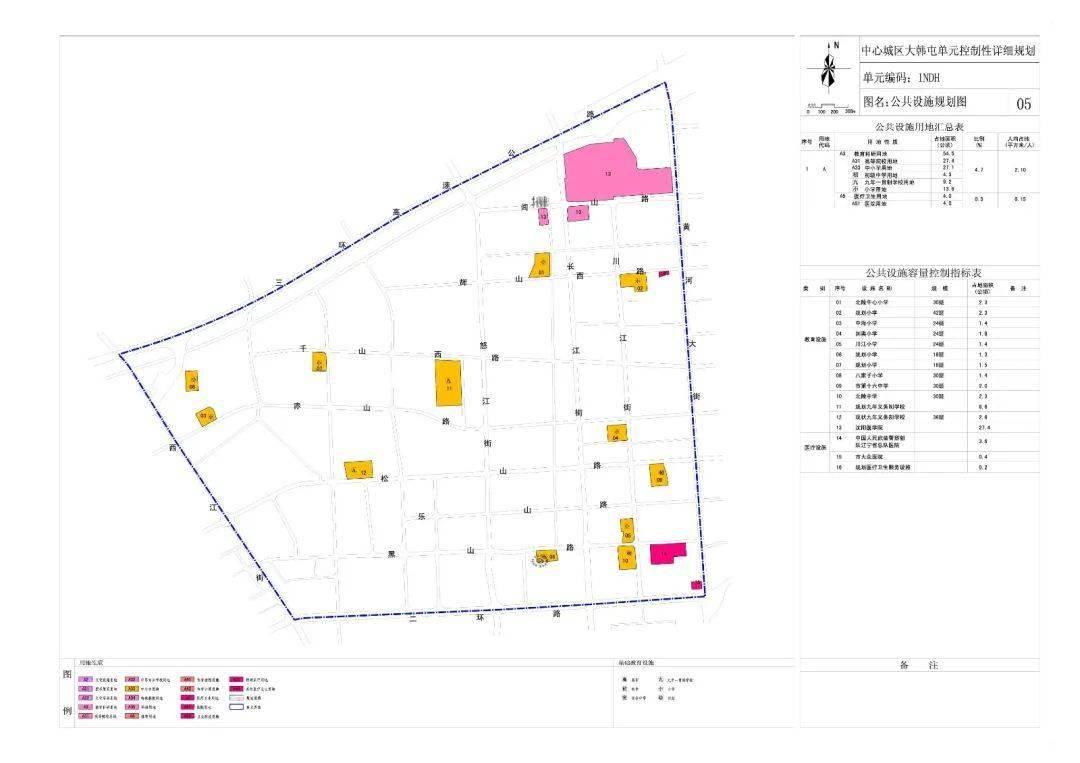 大韩屯单元最新规划公示 集商业、配套服务等功能于一体