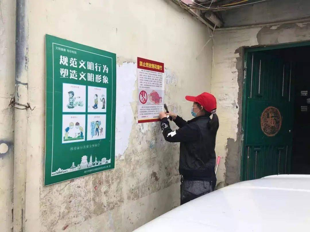 """南宁:吸取""""2.16"""" 火灾事故教训 持续加力春节火灾防控"""