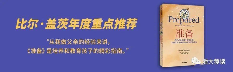 人力社保局副处长感受送餐员被中央电视台关注点赞:察实情,是为了更好地办实事!