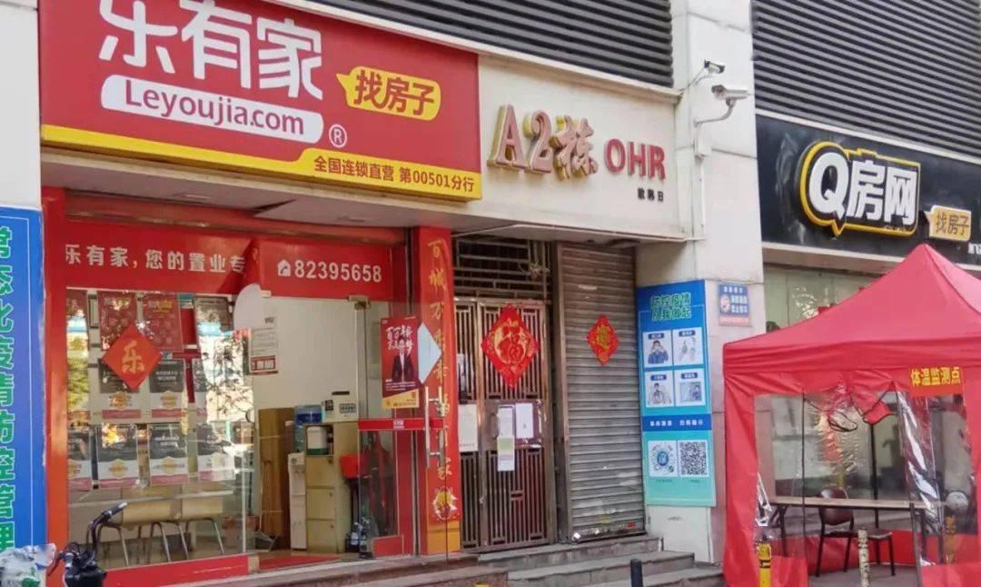 实探深圳楼市丨中介经营被打乱:原以为有不少生意,新政后还是给自己放假  第1张