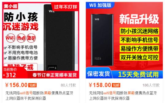天顺app-首页【1.1.7】  第11张