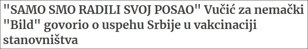 塞尔维亚总统:欧盟否决我们240公里时速铁路要求,但中国说行