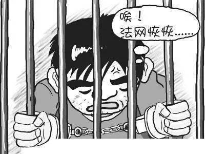 吕梁:干得漂亮!一涉嫌拐卖妇女的网上逃犯在春节期间被民警成功抓获!  第3张