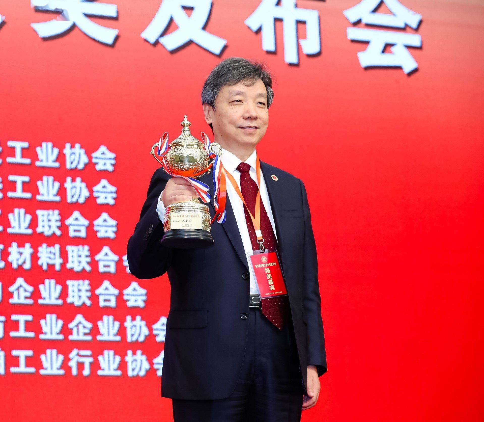 白酒院士后,山东黄金董事长也入围院士,曾获国家科技进步二等奖