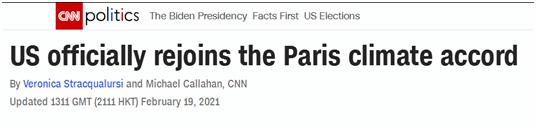 快讯!美国正式重返《巴黎协定》