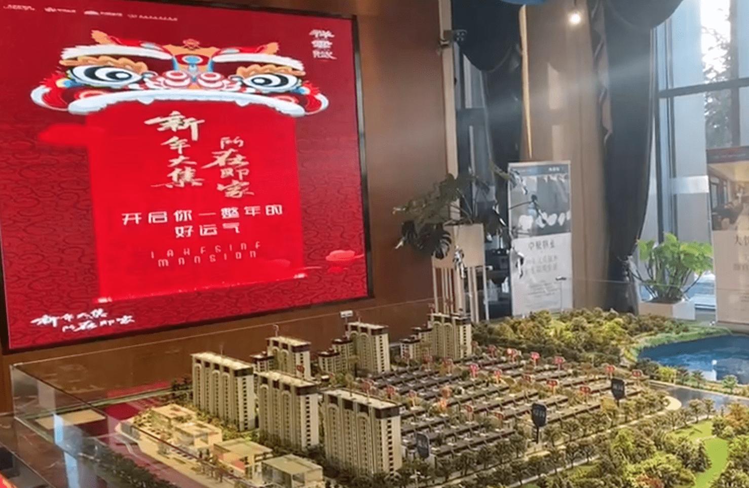 """春节京城楼市""""不打烊"""" 哪些楼盘在抢跑市场?"""