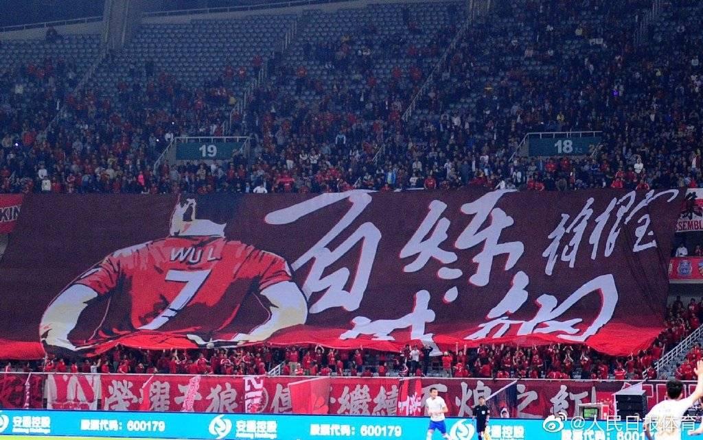 中超暂定4月广州苏州开赛,或全面开放球迷进场观战