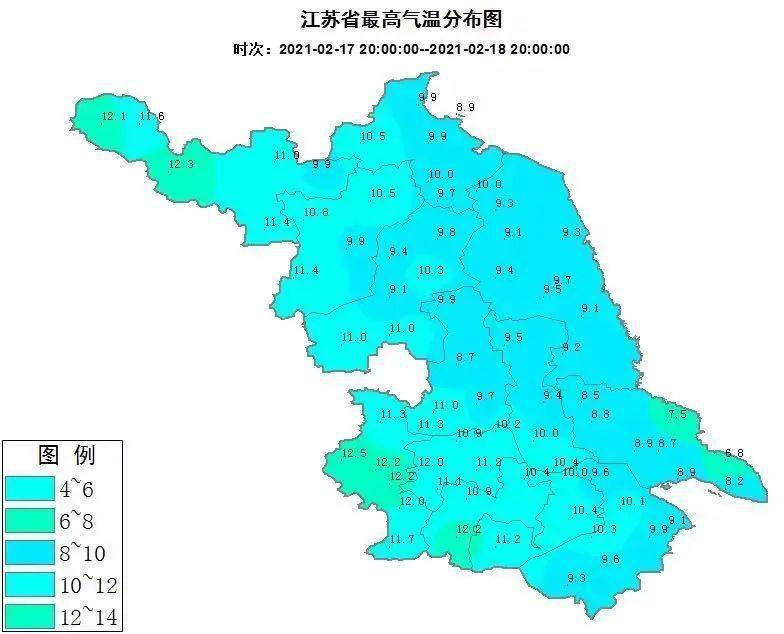 """23℃!气温""""起飞""""↑"""